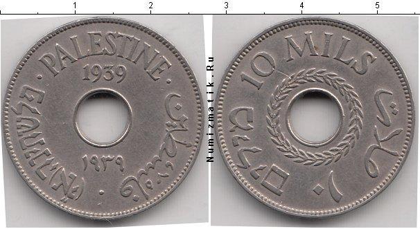 Каталог монет - Палестина 10 милс