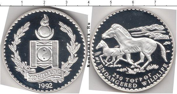 Каталог монет - Монголия 250 тугриков