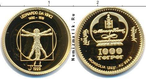 Каталог монет - Монголия 1000 тугриков