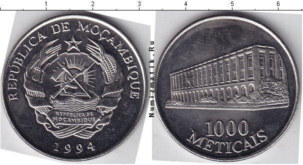 Каталог монет - Мозамбик 1000 метикаль