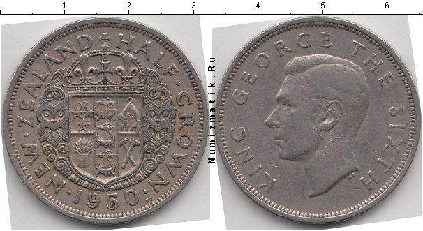 Каталог монет - Новая Зеландия 1/2 кроны