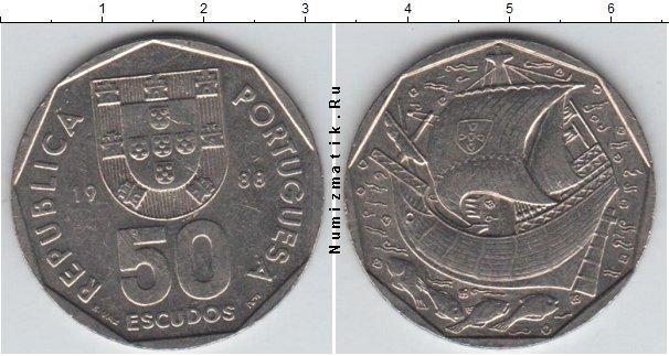 Каталог монет - Португалия 50 эскудо