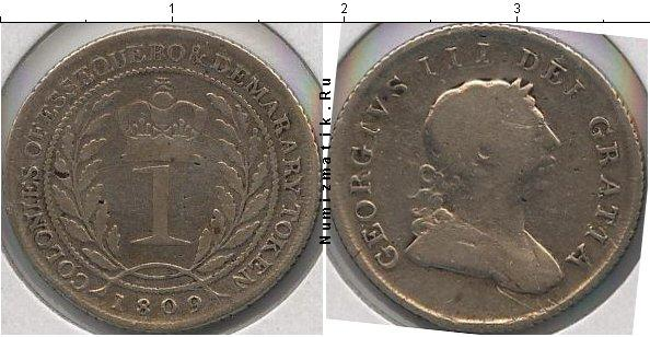 Каталог монет - Эссекуибо и Демерара 1 гуильдер