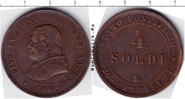 Каталог монет - Ватикан 4 сольди