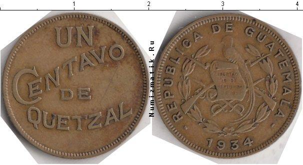 Каталог монет - Гватемала 1 сентаво