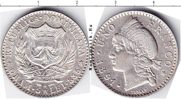 Каталог монет - Доминиканская республика 1 франк