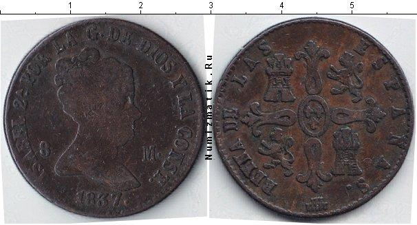 Каталог монет - Испания 8 мараведи