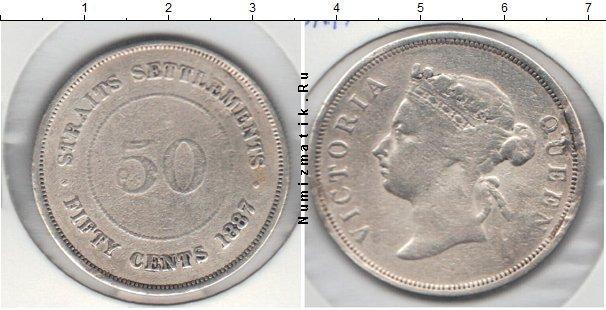 Каталог монет - Стрейтс-Сеттльмент 50 центов