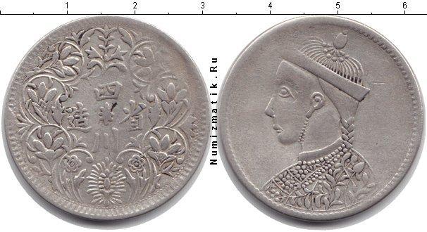 Каталог монет - Тибет 1 рупия