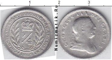 Каталог монет - Эссекуибо и Демерара 1/4 гуильдера