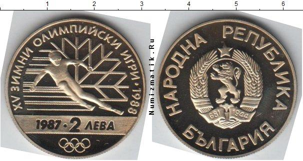Каталог монет - Болгария 2 лева