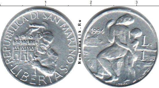 Каталог монет - Сан-Марино 1 лира