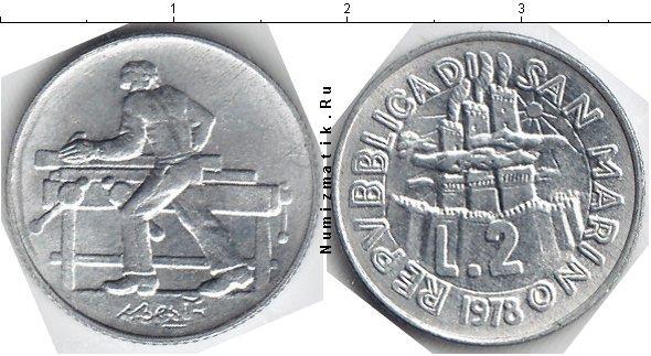 Каталог монет - Сан-Марино 2 лиры