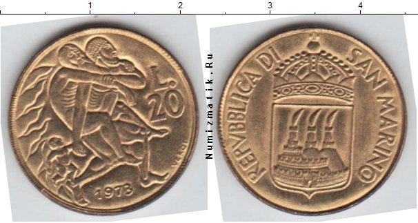 Каталог монет - Сан-Марино 20 лир