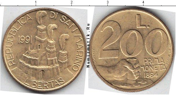 Каталог монет - Сан-Марино 200 лир