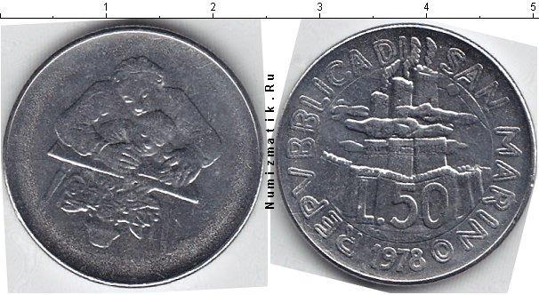 Каталог монет - Сан-Марино 50 лир