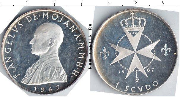 Каталог монет - Мальтийский орден 1 скудо