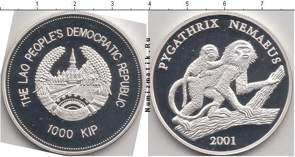 Каталог монет - Лаос 1000 кип