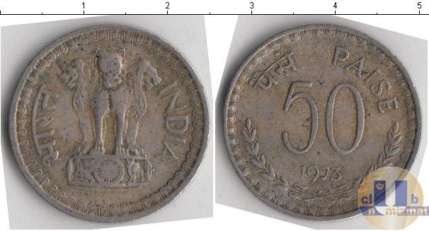 Каталог монет - Индия 50 пайс