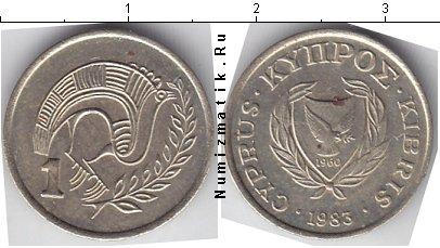 Каталог монет - Кипр 1 цент