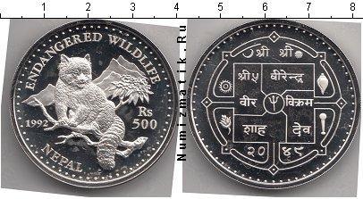 Каталог монет - Непал 500 рупий