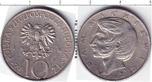Каталог монет - Польша 10 злотых