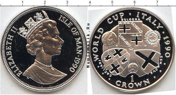 Каталог монет - Сейшелы 25 рупий