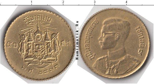 Каталог монет - Таиланд 50 сатанг