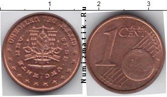 Каталог монет - Ватикан 1 евроцент