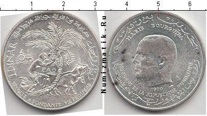 Каталог монет - Тунис 1 динар