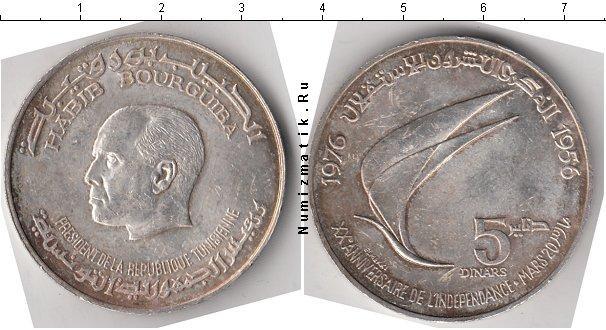 Каталог монет - Тунис 5 динар