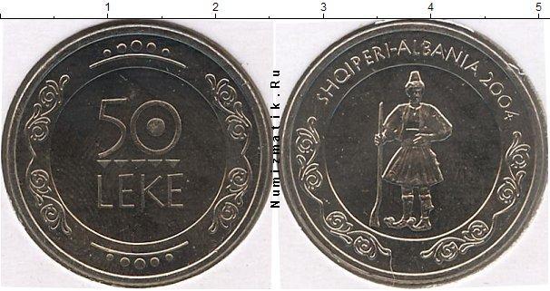 Каталог монет - Албания 50 лек