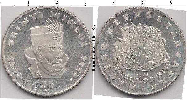 Каталог монет - Венгрия 25 форинтов