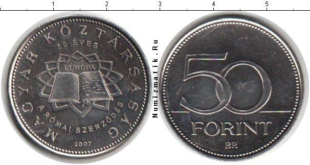 Каталог монет - Венгрия 50 форинтов