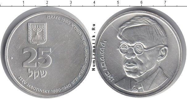 Каталог монет - Израиль 25 шекелей