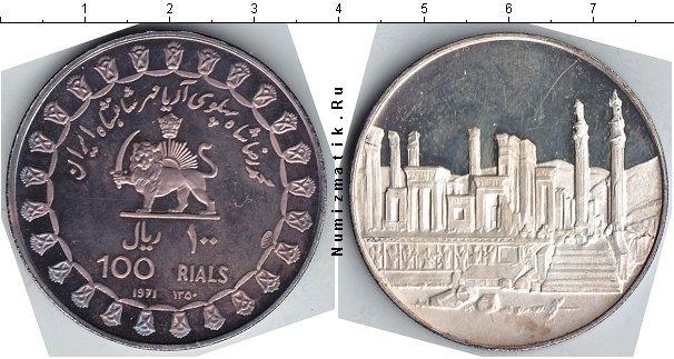 Каталог монет - Иран 100 риал