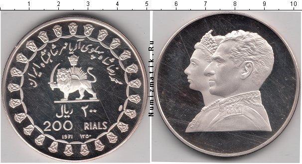 Каталог монет - Иран 200 риалов