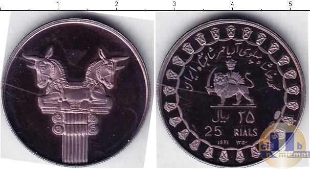 Каталог монет - Иран 25 риалов