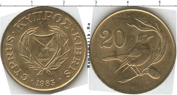 Каталог монет - Кипр 20 центов