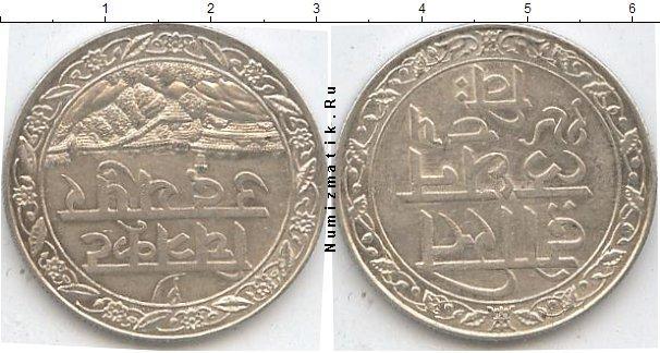 Каталог монет - Мевар 1 рупия