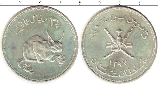 Каталог монет - Оман 2 1/2 риала