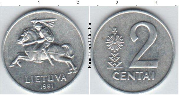 Каталог монет - Литва 2 цента