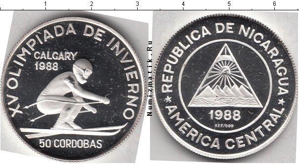 Каталог монет - Никарагуа 50 кордоба