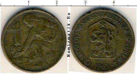 Каталог монет - Чехословакия 1 крона