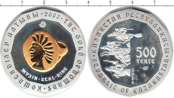 Каталог монет - Казахстан 500 тенге
