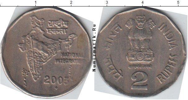 Каталог монет - Индия 2 рупии