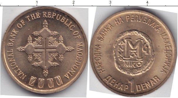 Каталог монет - Македония 1 денар