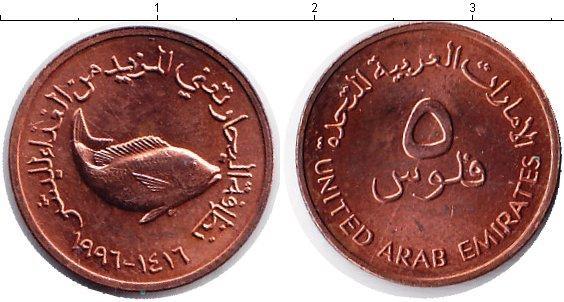 Каталог монет - ОАЭ 5 филс