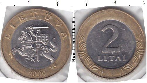 Каталог монет - Литва 2 лит
