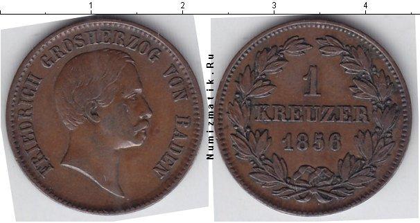 Каталог монет - Баден 1 крейцер